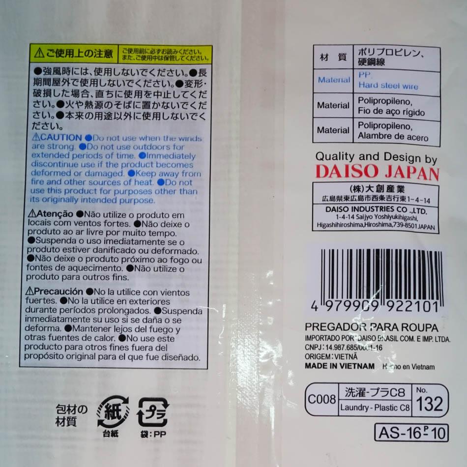 Khăn tắm tạo bọt 30x110cm Daiso Japan hàng Nhật