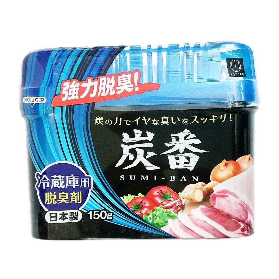 Hộp khử mùi tủ lạnh hương trà xanh Kokubo