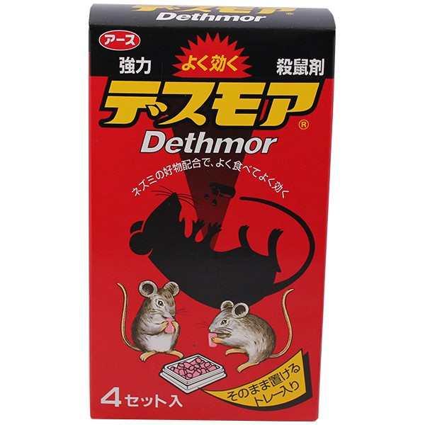 Thuốc diệt chuộc Dethmor