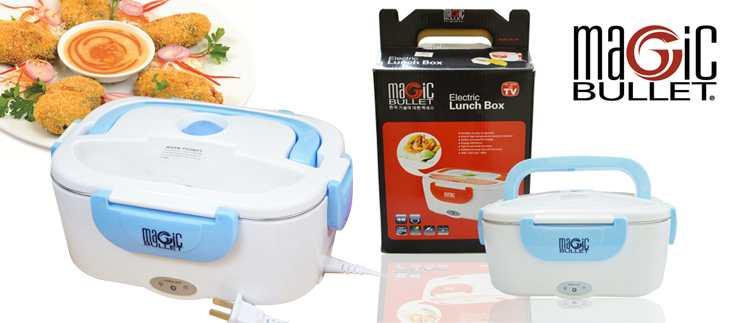 Hộp cơm hâm nóng bằng điện Magic Bullet Electric Lunch Box
