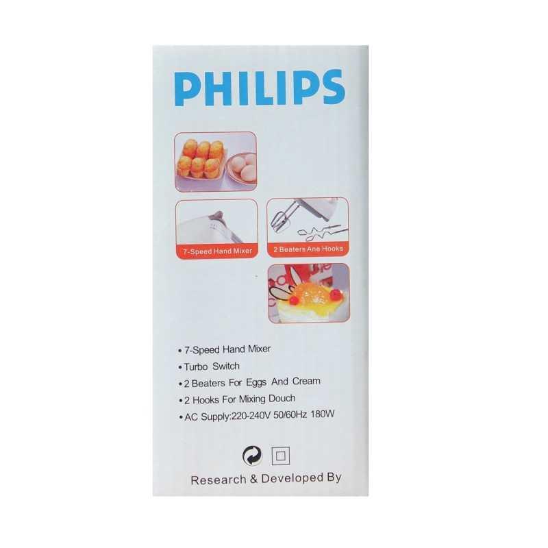 Máy đánh trứng Philips 6610
