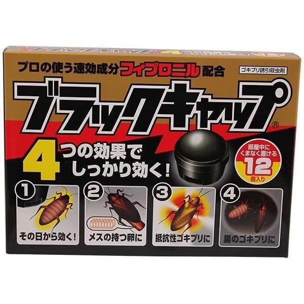 Thuốc diệt gián của Nhật Bản 12 viên