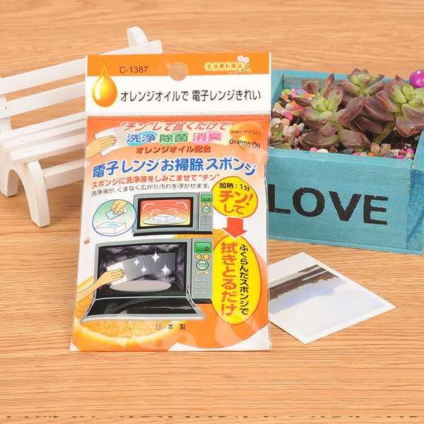 Bộ búi lau và dung dịch vệ sinh lò vi sóng hương cam hàng Nhật