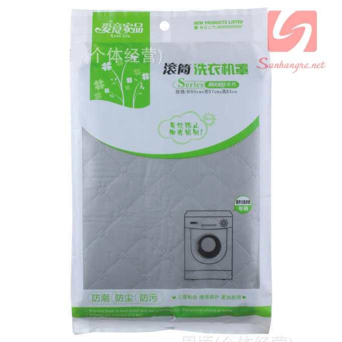 Bọc máy giặt chống thấm, khử mùi cao cấp  A-0818 cửa ngang