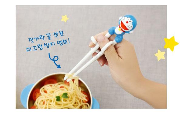 Đũa tập ăn cho bé Doraemon 3D hàng Hàn Quốc RD-0595