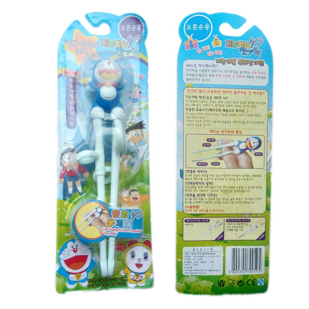 Đũa tập ăn cho bé Hello Kitty 3D RD-0399 hàng Hàn Quốc
