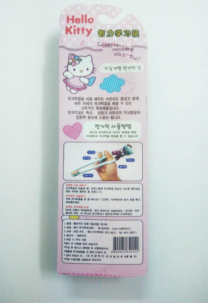 Đũa tập ăn cho bé hoạt hình Hello Kitty 3D hàng Hàn Quốc