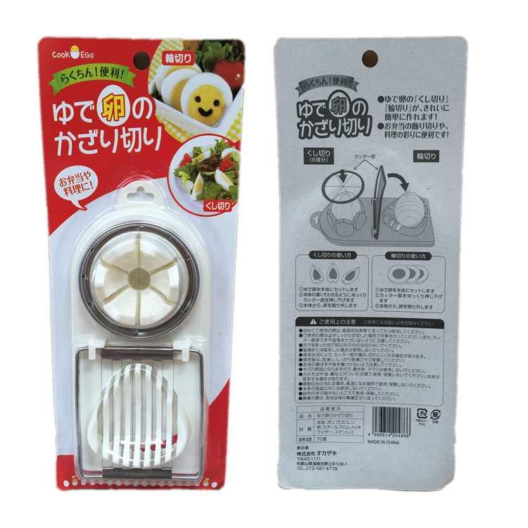 Dụng cụ cắt trứng 2 trong 1 hàng Nhật KM-1171