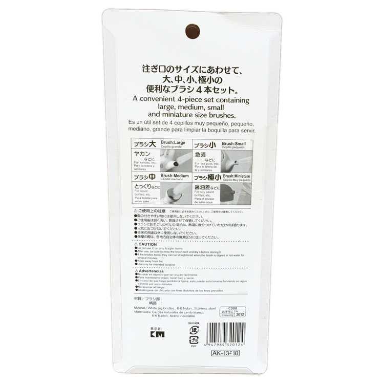 Bộ dụng cụ cọ rửa bình nước KM-2012 hàng Nhật