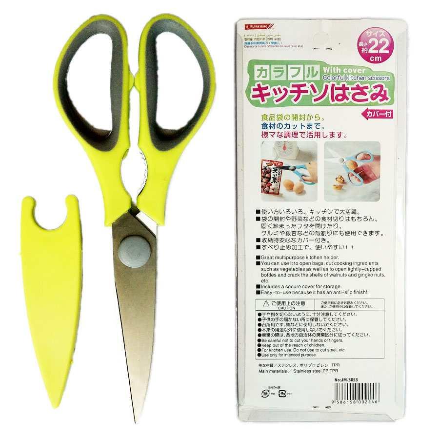 Kéo cắt thực phẩm và kẹp quả óc chó JM-3053 hàng Nhật