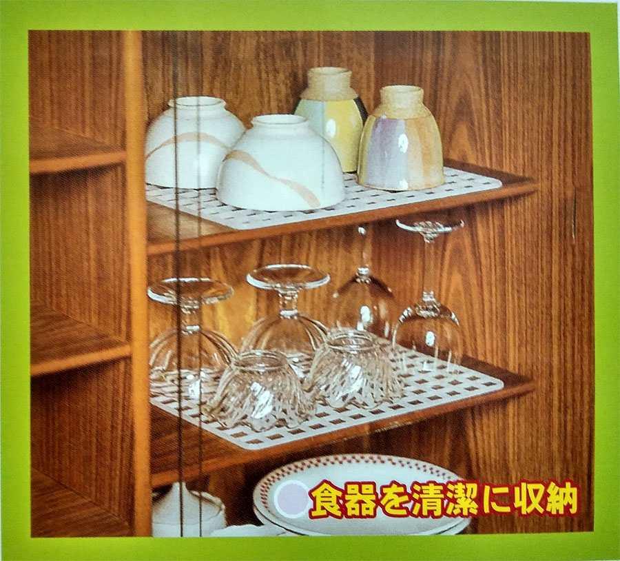 Khay nhựa úp bát cốc để tủ bếp, chậu rửa bát KM-1046 hàng Nhật