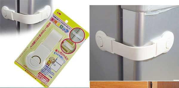 Khóa tủ đa năng KM-539 hàng Nhật