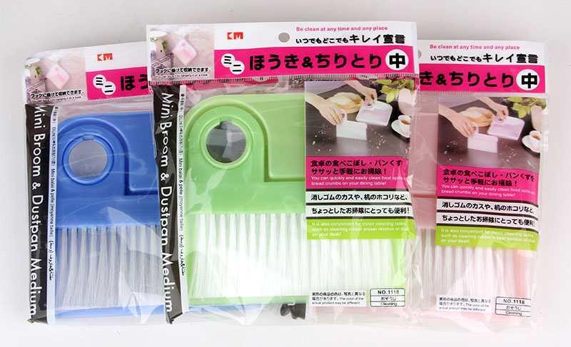 Bộ chổi xẻng dọn vệ sinh KM-1118 hàng Nhật