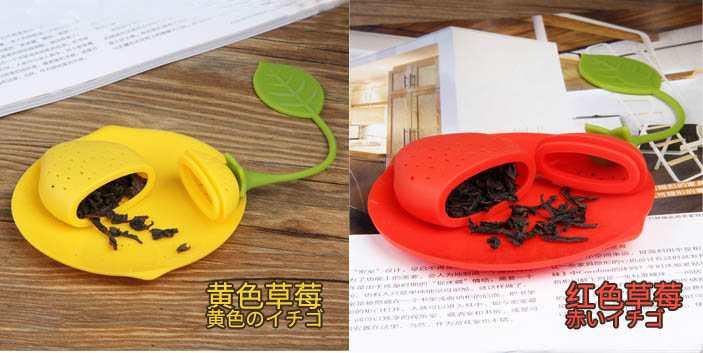 Bộ dụng cụ hãm trà Silicon KM-1350 hàng Nhật