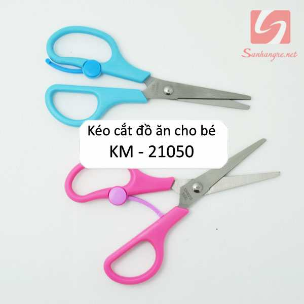 Kéo cắt thực phẩm đa năng Kitchen Scissors KS812 hàng xuất Nhật