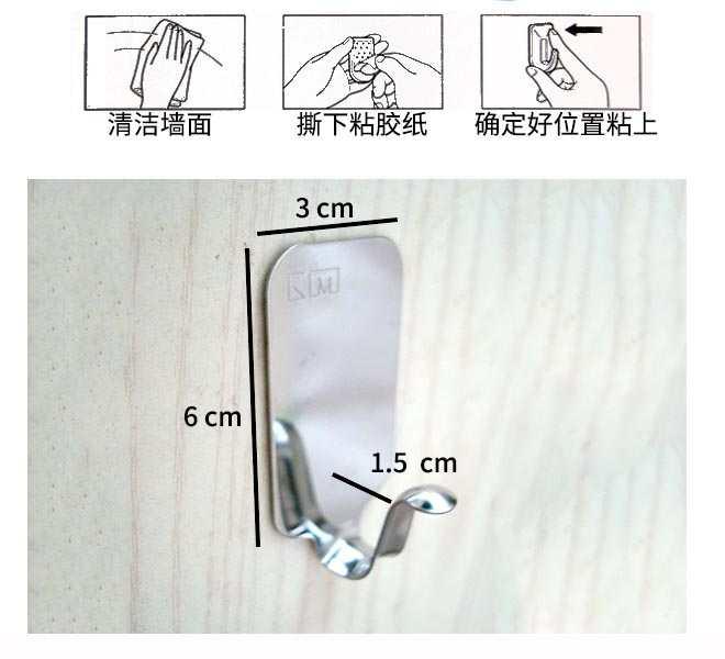 Bộ 3 móc dính tường Inox 2kg hàng Nhật KM-213