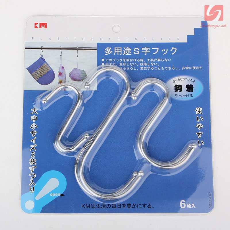 Bộ 6 móc Inox treo chữ S KM 532 hàng Nhật