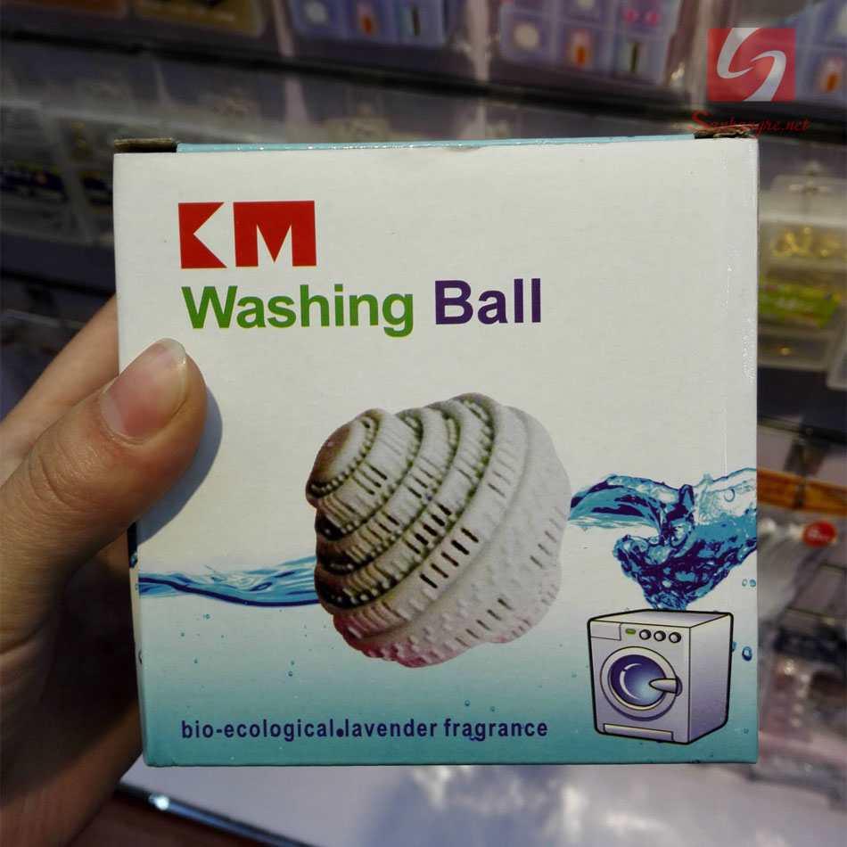 Bóng giặt WashingBall KM 8801 hàng Nhật