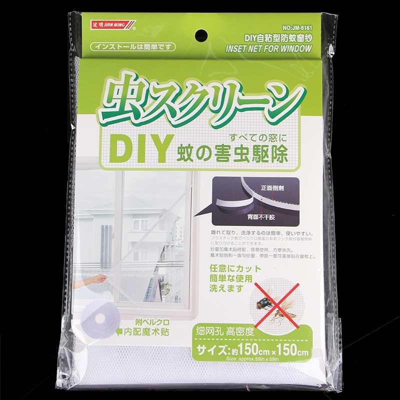 Lưới chống muỗi 1.5x1.5m tiện dụng SH-023 hàng Nhật