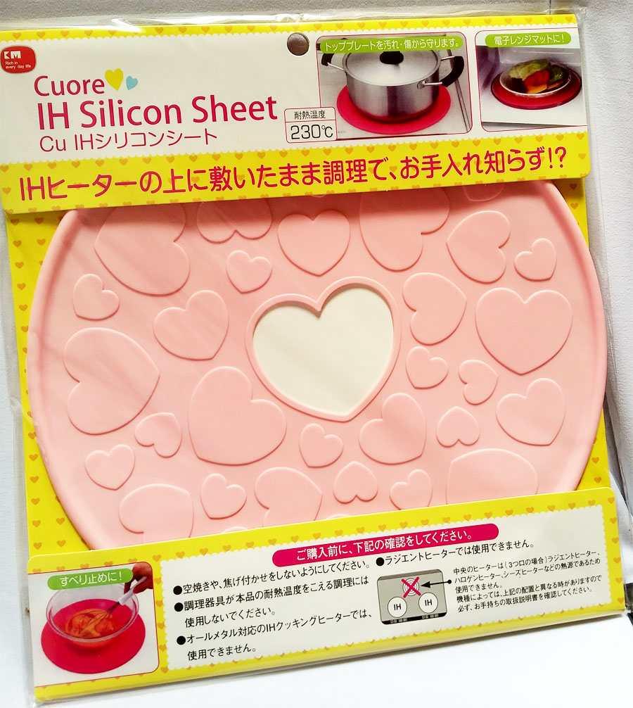 Miếng lót nồi cách nhiệt Silicon vân trái tim đa năng KM-1292 hàng Nhật