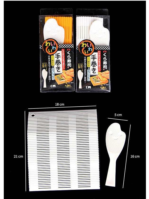 Mành cuộn sushi, cơm, bánh kèm thìa Niheshi 1312 hàng Nhật