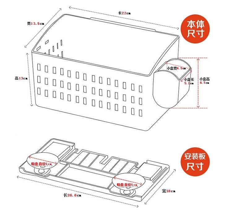Bộ 2 giỏ đựng đồ dính, hít sườn máy giặt Niheshi 6108 hàng Nhật