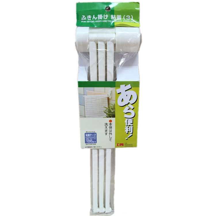 Thanh treo khăn mặt KM-579 hàng Nhật