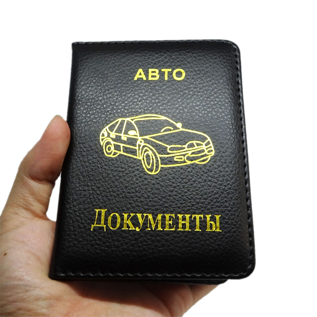 Ví da đựng các loại giấy tờ xe ô tô, đăng kiếm xe, chứng minh thư, thẻ ATM ABTO