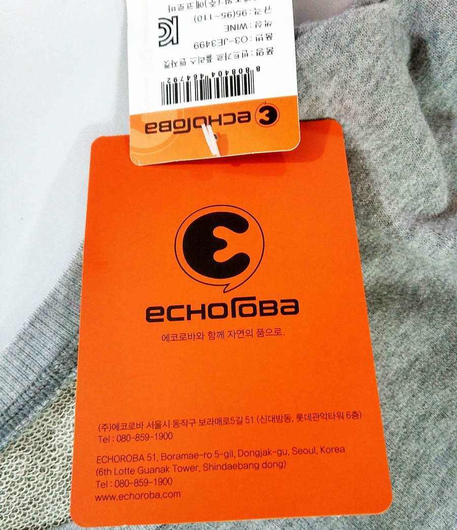 Bộ quần áo nỉ nam Echoroba xuất Hàn