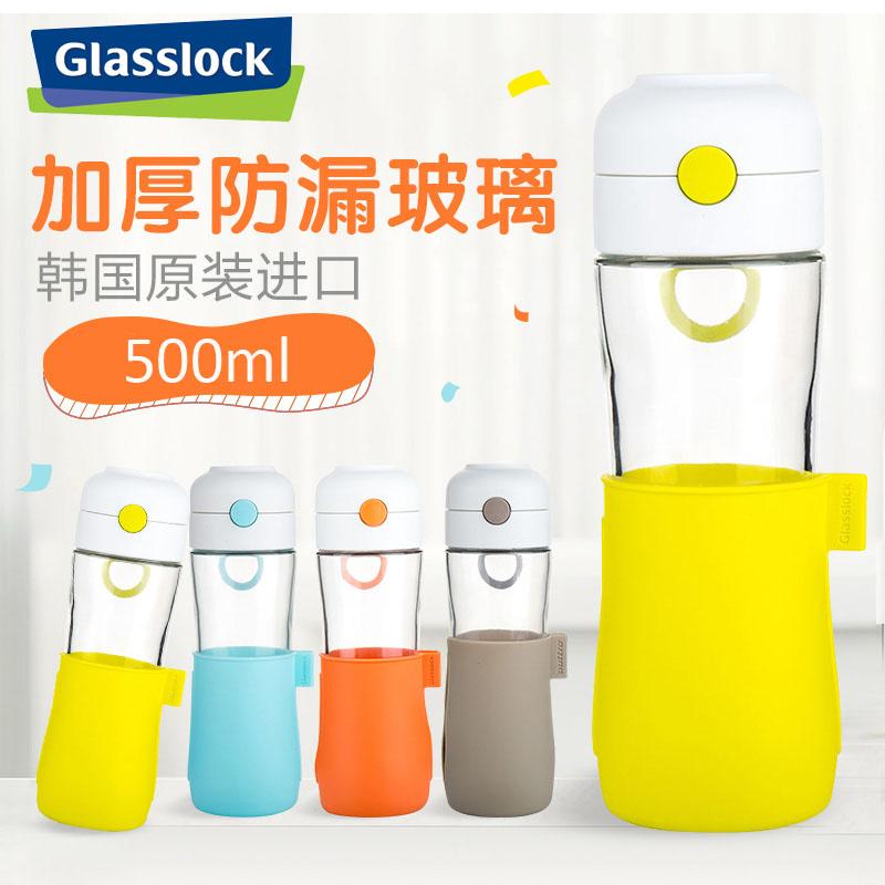 Bình đựng nước thủy tinh Glasslock IJ937B 500ml