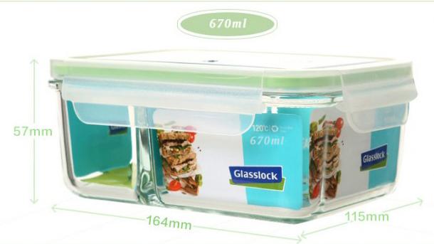 Hộp thủy tinh đựng thực phẩm 2 ngăn Glasslock MCRK-067 670ml