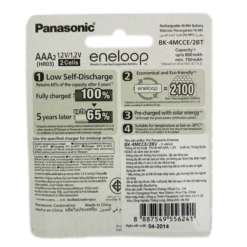 Bộ 2 pin sạc AAA Panasonic Eneloop 800mAh BK-4MCCE/2BT