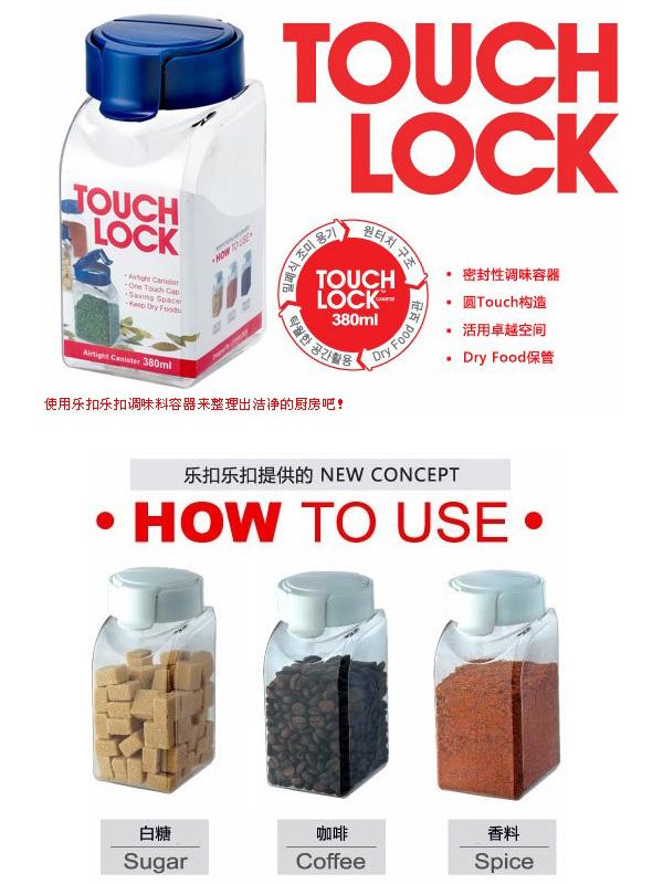 Bộ 3 hũ gia vị Lock&Lock HTE500S3W 380ml nắp trắng