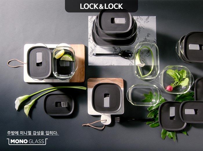 Hộp thủy tinh hình chữ nhật Lock&lock LLG942 1300ml