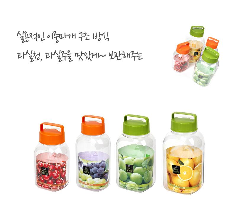 Bình ngâm nước hoa quả Lock&Lock Fruit bottle HPP451O 2L màu cam