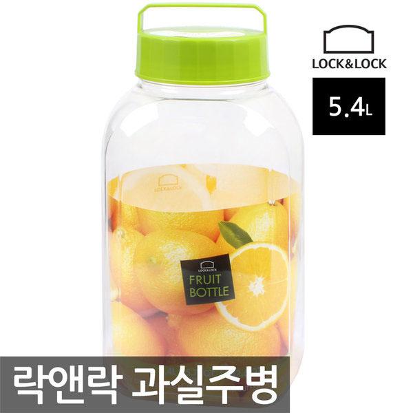 Bình ngâm nước hoa quả Lock&Lock Fruit bottle HPP454G 5.4L