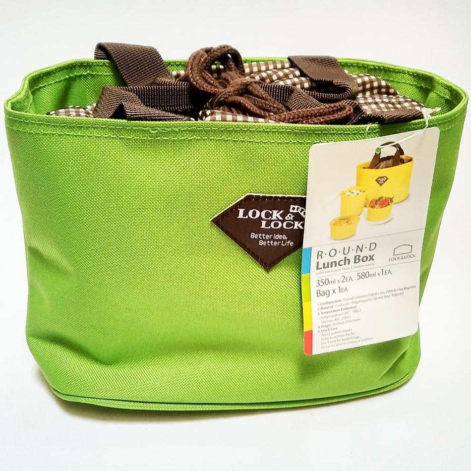 Bộ 3 hộp đựng cơm và túi giữ nhiệt Lock&lock HAF100G3