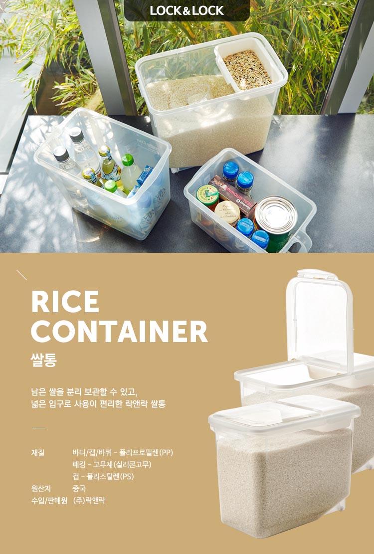Thùng đựng gạo Lock&lock 12kg HPL550 (Tặng kèm khay và cốc đong gạo)