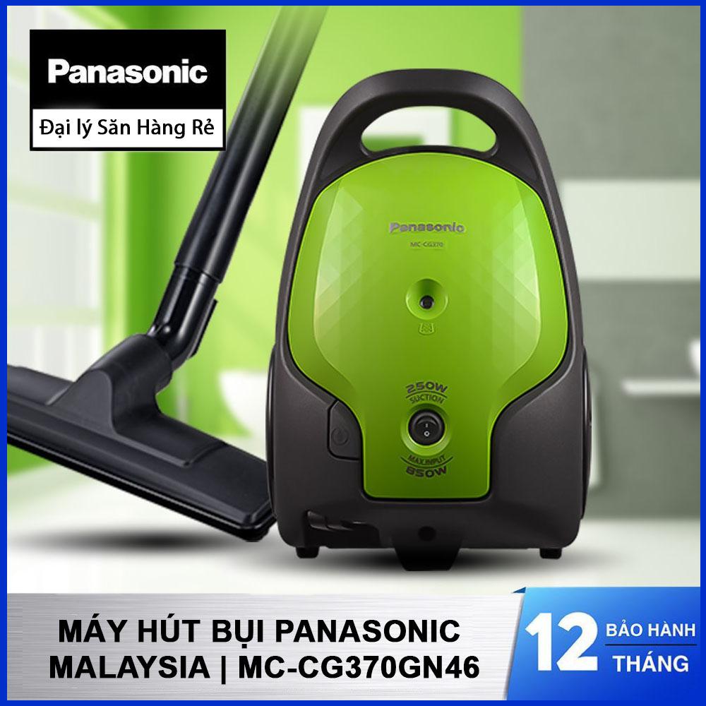 Máy Hút Bụi Panasonic MC-CG370GN46 (850W)
