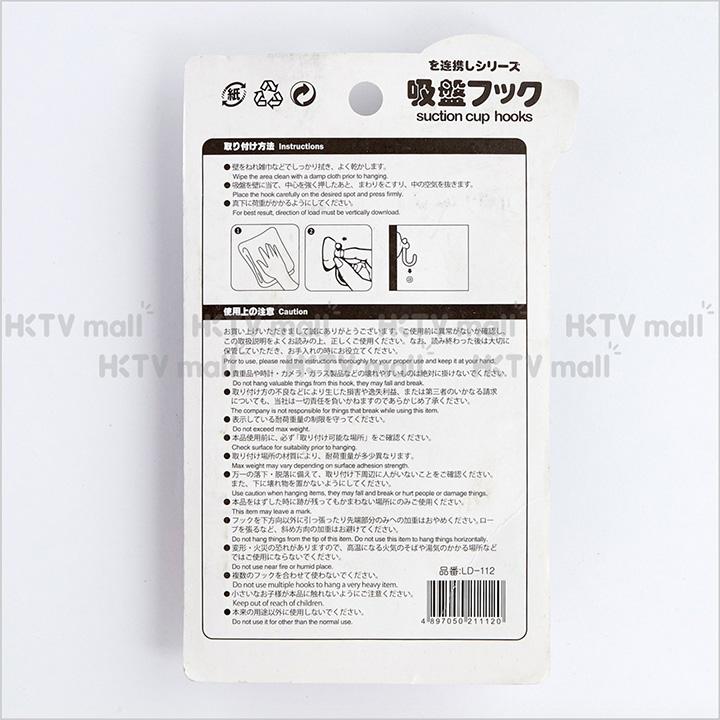 Set 4 Móc Treo Đồ Dính Tường Nhật Bản JMJ LD-112