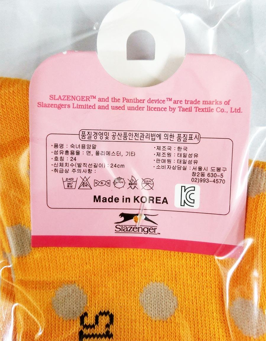 Bộ 10 đôi tất nữ cổ bèo Slazenger Hàn Quốc
