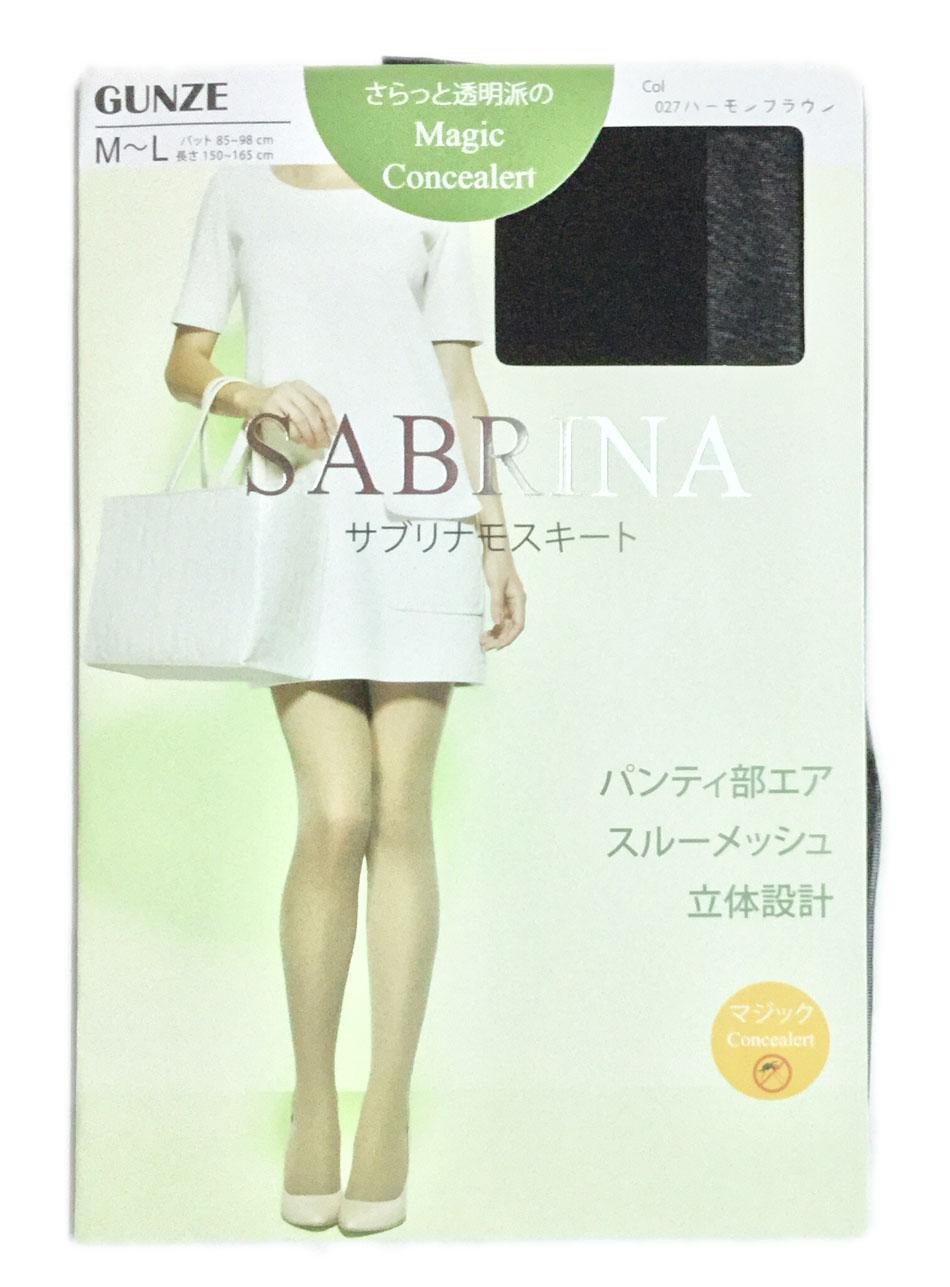 Bộ 2 quần tất chống muỗi đốt Gunze Sabrina Nhật