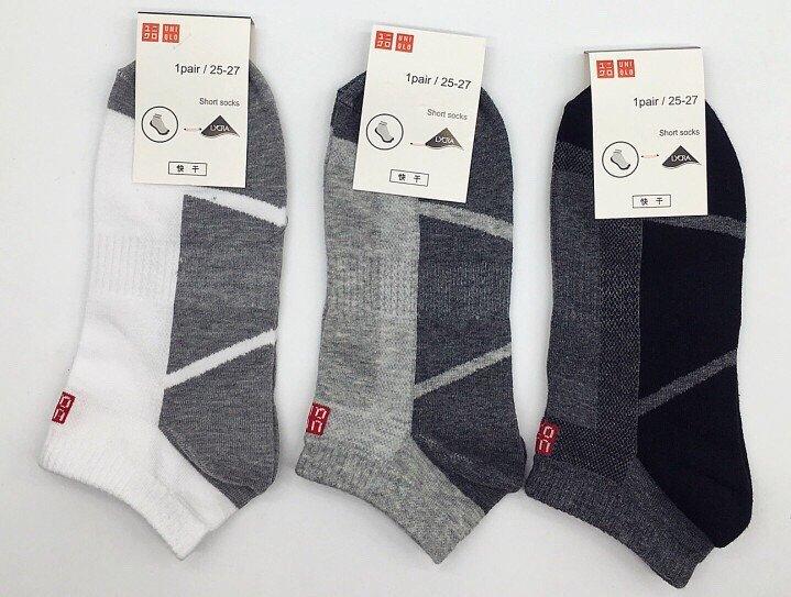 Bộ 5 đôi tất nam Uniqlo hàng xuất Nhật