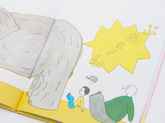 Chuyện Xì Hơi - Truyện tranh Ehon Nhật Bản