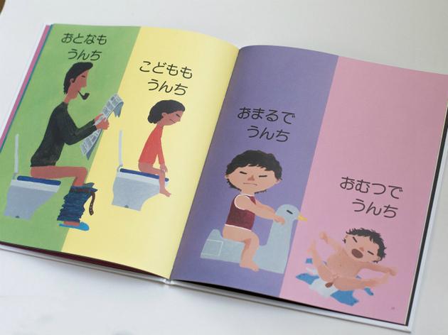 Tất Cả Đều Đi Ị - Ehon Nhật Bản