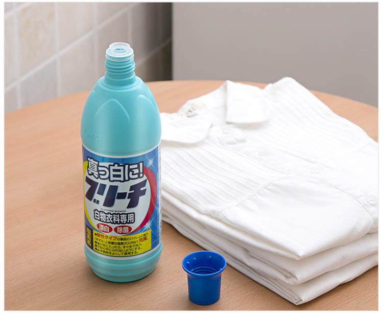 Chai tẩy trắng quần áo 600ml Rocket nội địa Nhật Bản