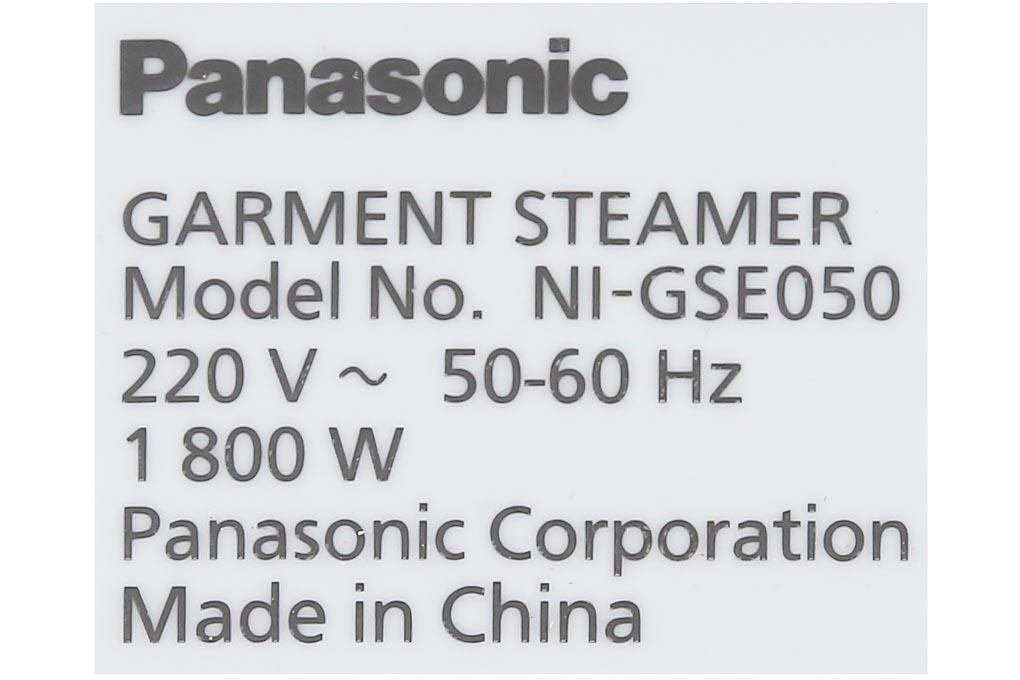 Bàn ủi hơi nước Panasonic NI-GSE050ARA 1800W