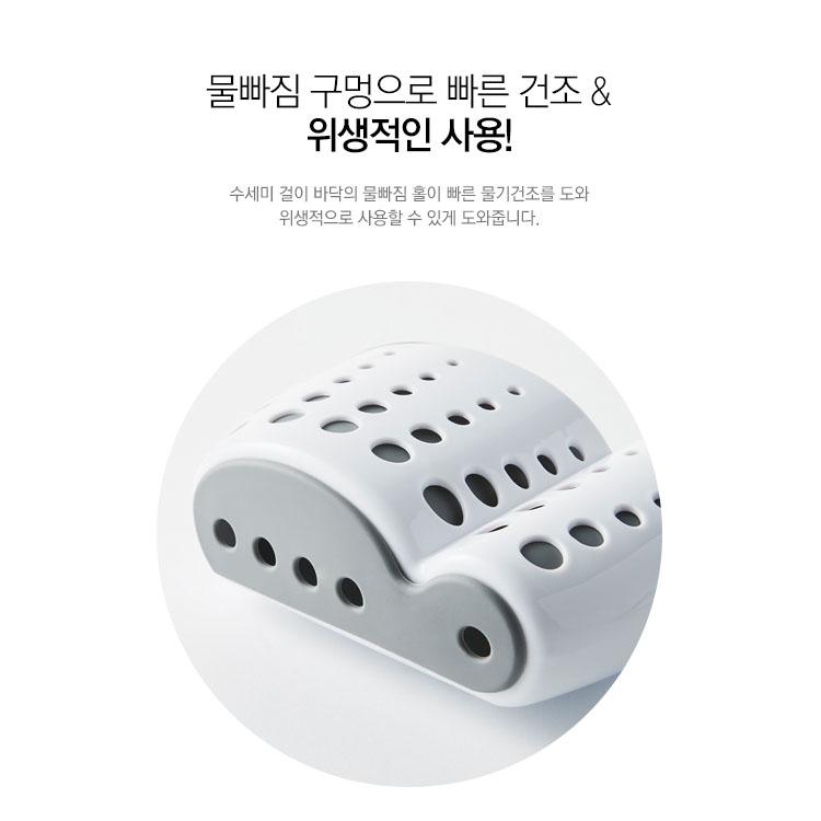 Giỏ đựng đồ rửa chén dạng hít Lock&Lock ETM526P