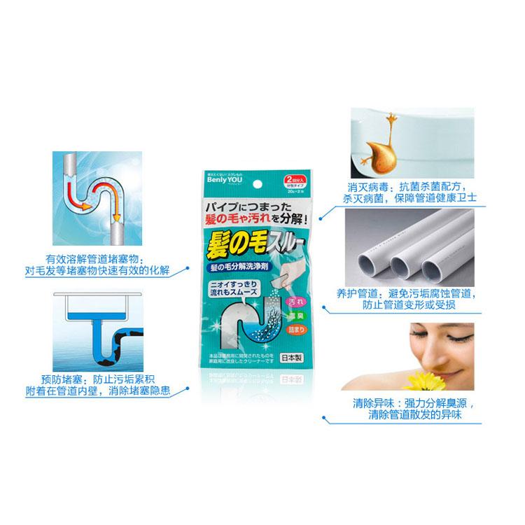 Chất tẩy phân huỷ tóc trong đường ống thoát nước Kokubo K-2144 Hàng Nhật