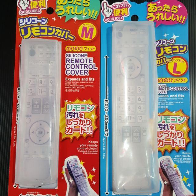 Vỏ bọc điều khiển từ xa silicon hàng Nhật TS-14922 loại dài 25cm